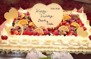 hotel made cake
