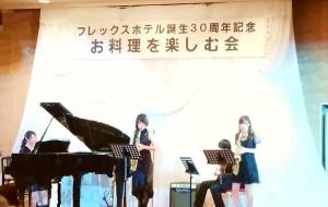 フレンズ会01
